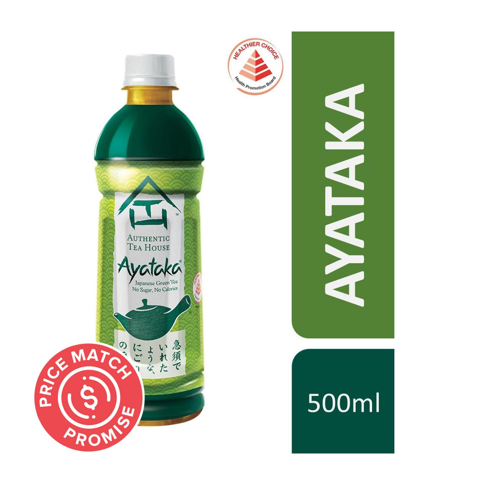 Authentic Tea House Ayataka No Sugar Japanese Green Tea (500ml)