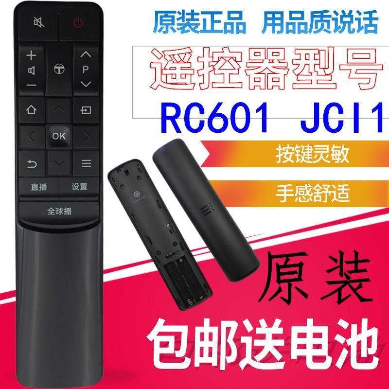 Origional Product TCL Intelligent TV Remote Control RC601JCI1 D55A730U D55A930C D55A9C