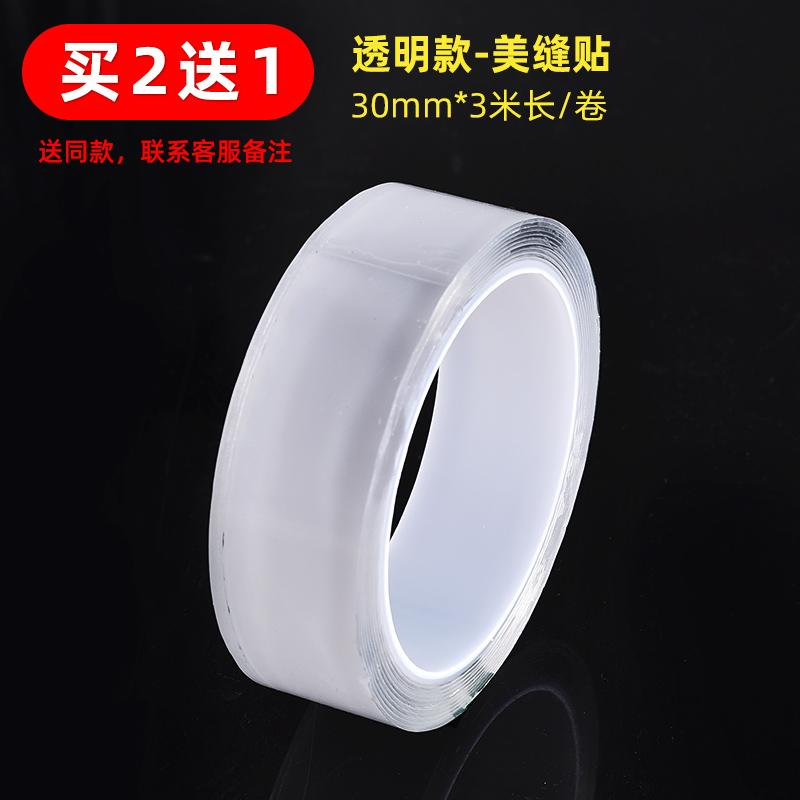 Kitchen Mould Proof Waterproof Tape Moisture-Proof Wash Dishes Hand Sink Pool Adhesive Paper Beautiful Stitch Happy Day Article Table-board Retaining Bar
