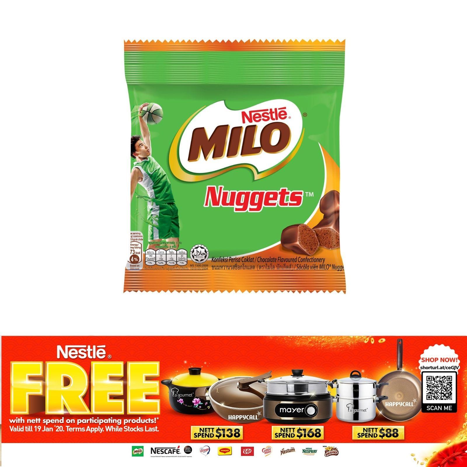 MILO Actigen-E Nuggets