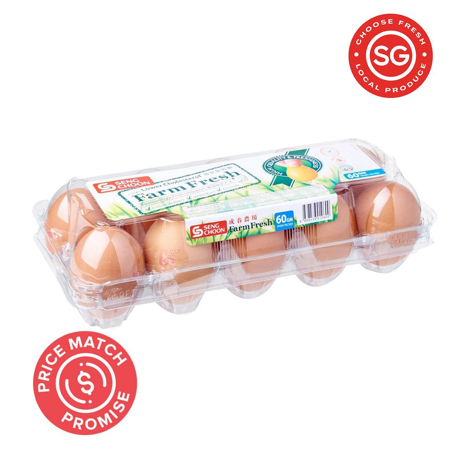 Seng Choon Lower Cholesterol Eggs - Farm Fresh