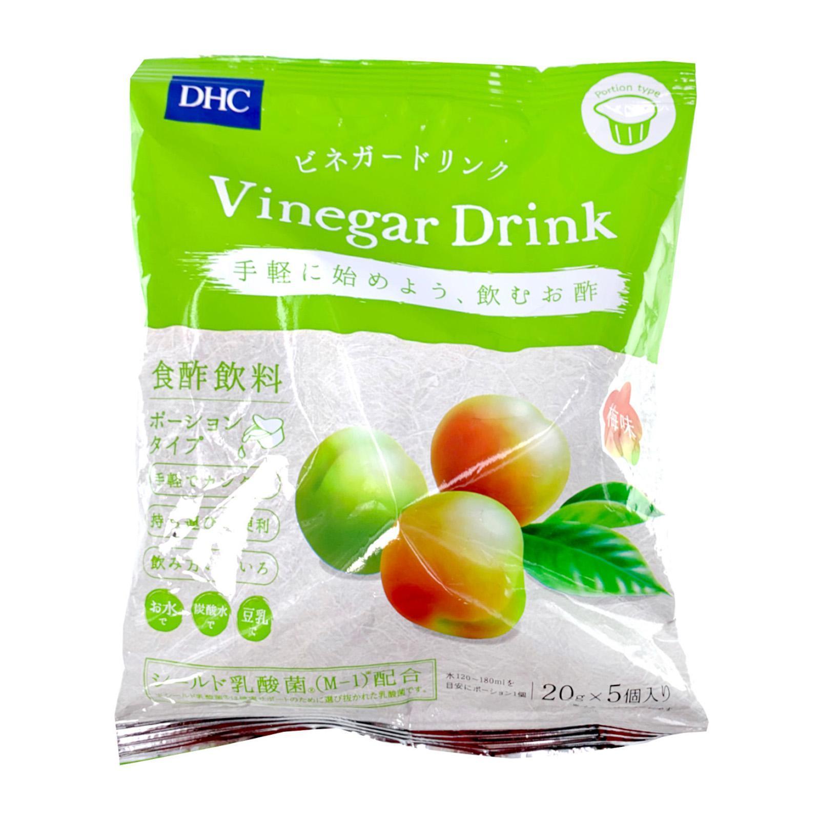 DHC Plum Vinegar Instant Drink Capsules Type