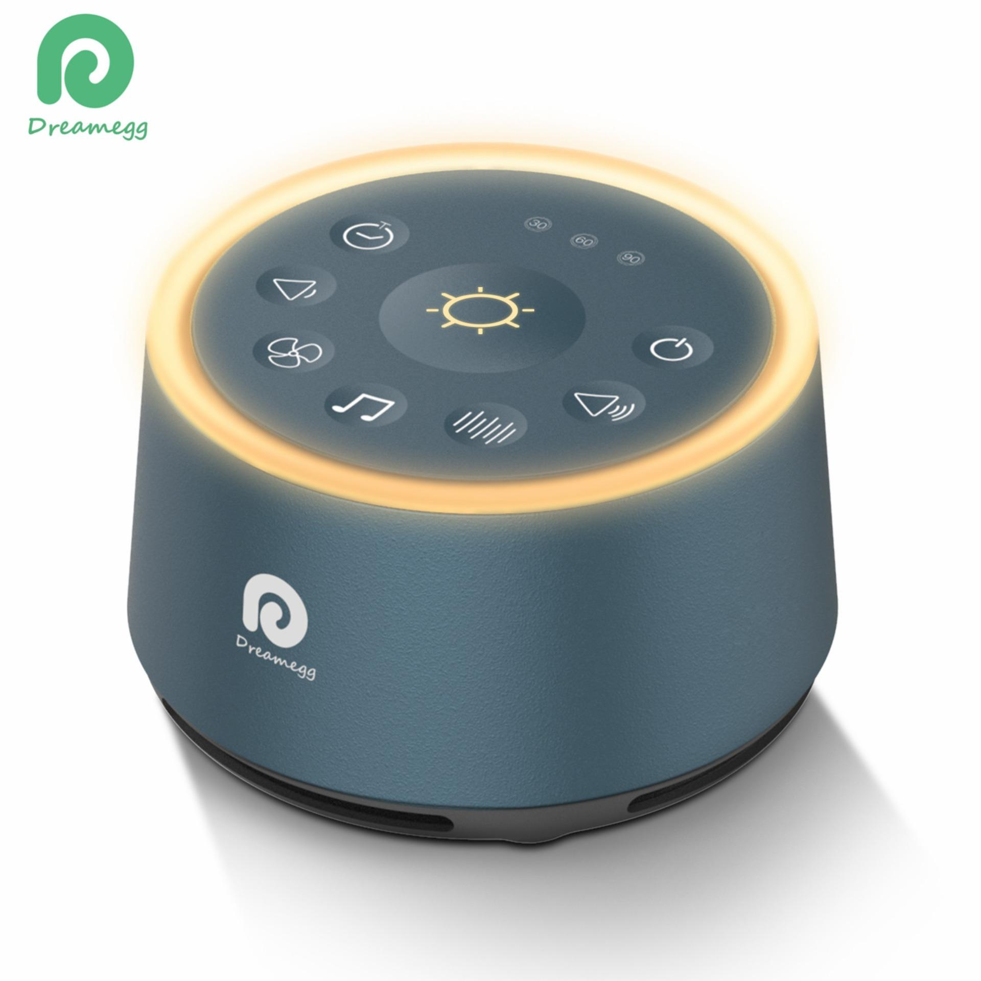 Dreamegg Sound Machines for Sleeping White Noise Machine with 21 Non-Looping HIFI Sounds, 3 Auto-off Timer, Soothing Night Light, Portable Sound Machine for Baby/Kids/Adult/Office, USB or AC Powered HFD-B02