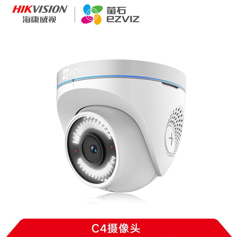 Hikvision Fluorite Cloud C4 Outdoor Waterproof Webcam Household Mobile  Phone High-definition Night Vision Wireless WiFi Monitor