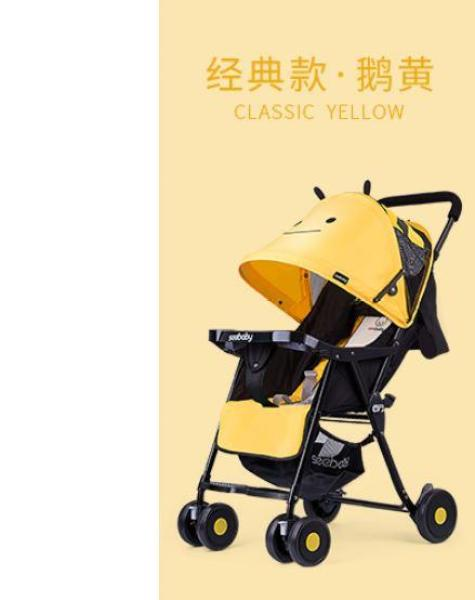 Seebaby QQ3 Lightweight Stroller (Yellow Little Bee) Singapore