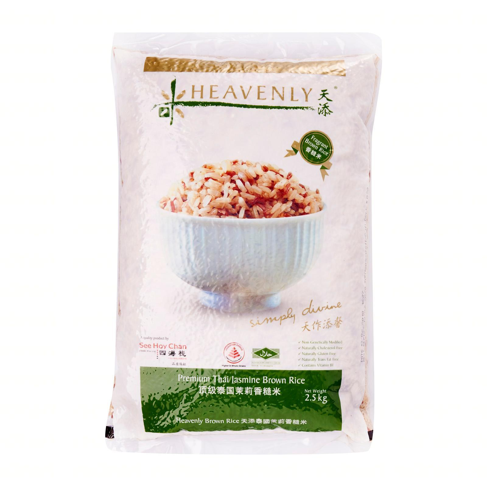 Heavenly Grade A Thai Hom Mali Brown Rice