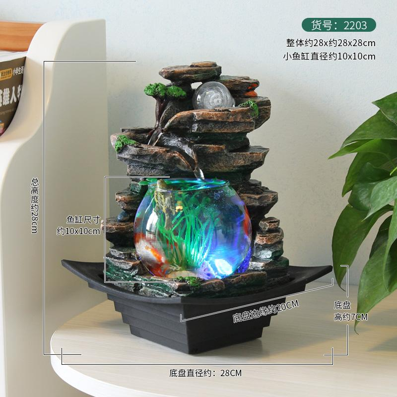Office Desktop Ornaments Feng Shui Fish Tank Lucky Rockery Water Fountain Small Living Room Creative Opening Decorations