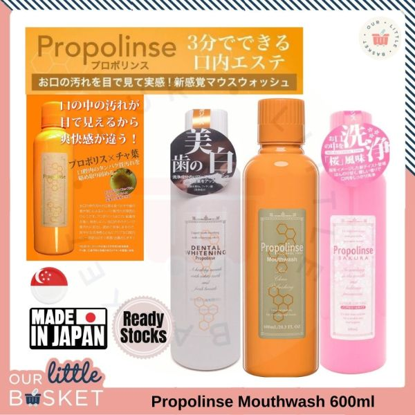 Buy [PROPOLINSE] JAPAN Top Seller. Propolinse Natural Oral Mouth Wash 600ml. No More Bad Breath After Meals! Singapore