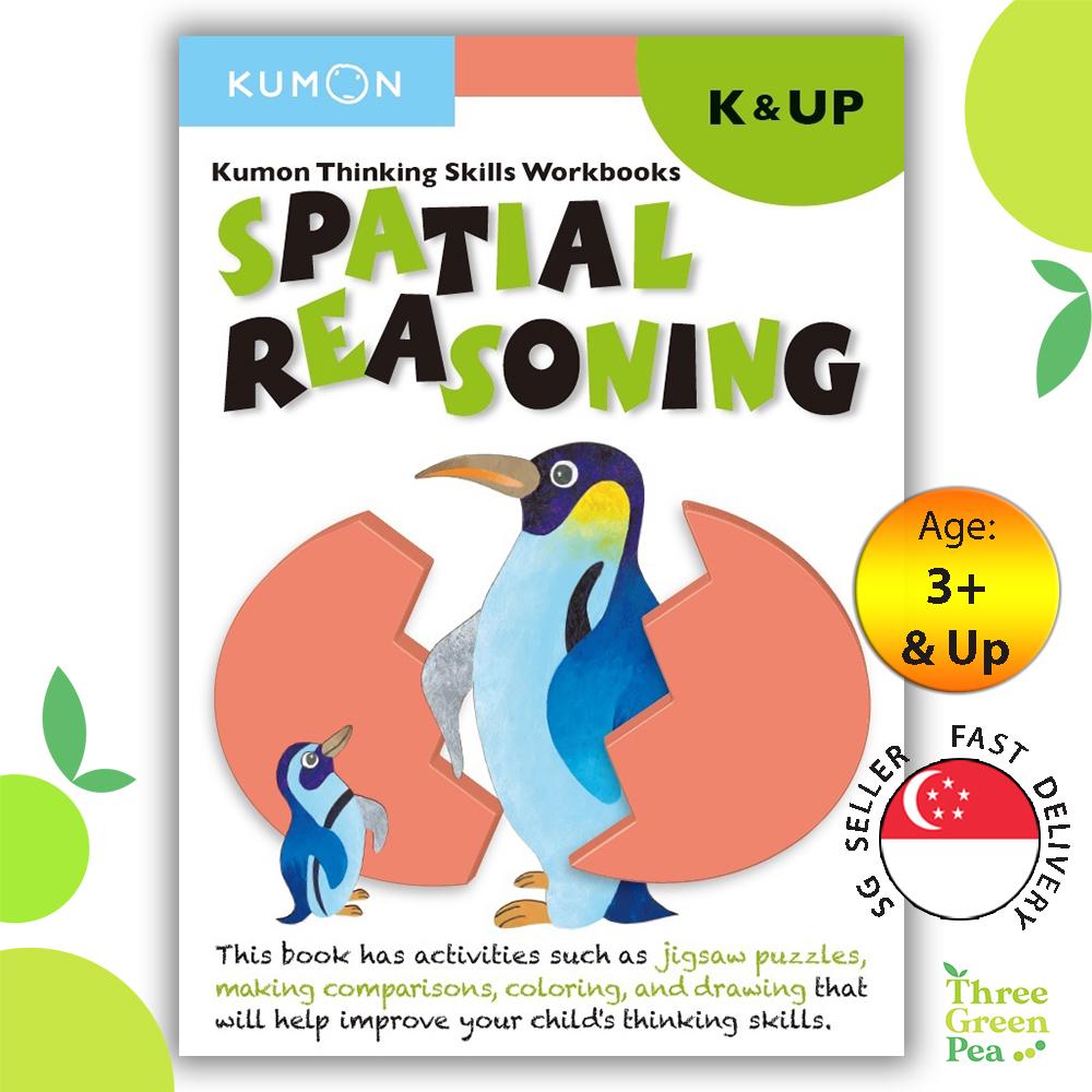 Kumon Thinking Skills Workbook SPATIAL REASONING (K & Up)