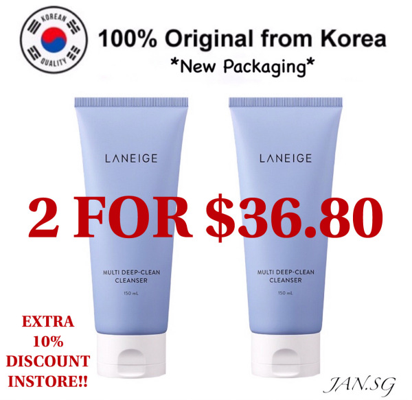 Buy 🔥SUPER SALE🔥 *LATEST 2023 EXPIRY STOCKS* Laneige Multi Deep Clean Cleanser 150ml * 2 pcs Singapore