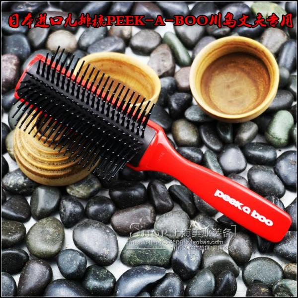 Buy Genuine Product Japan MASTER'S MARK KAWASIMA Paper, Comb Profession Peekaboo Fine Teeth Comb VSS Line Nine Modeling Comb Singapore