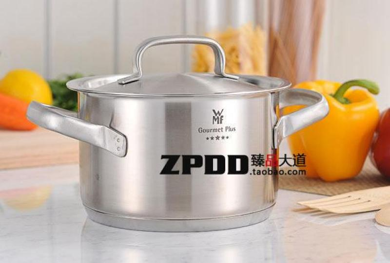 Germany WMF Gourmet plus Five Stars Stainless Steel 16cm1. 9L Stew Pot Milk Pot Singapore
