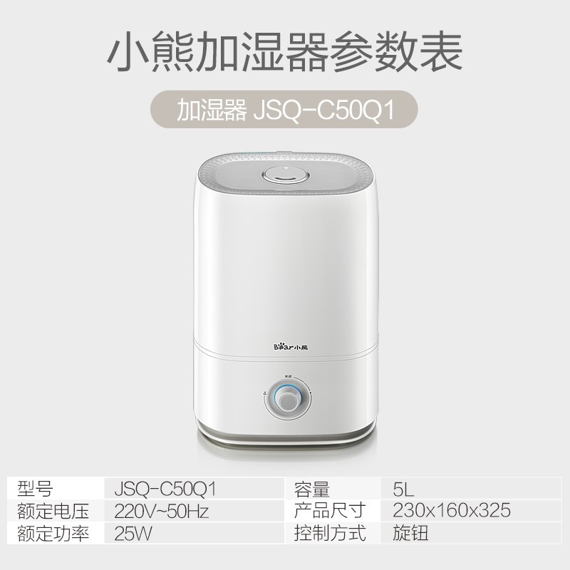Bear C50Q1 Ultrasonic Humidifier/ Essential Oil/ 5L High Capacity/ Up to 1 Year SG Warranty/ Aroma/ 3-PIN SG Plug Singapore