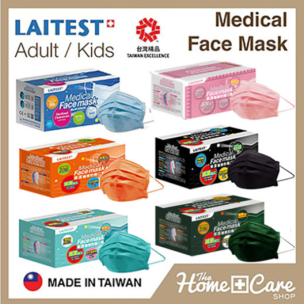 Buy [Ready STOCK] Surgical medical 3-layer adult/kid Mask Disposable-Virus filtration (100% 台灣萊潔R&R公司製造, OK超商銷售no. 1, Made in Taiwan) BEF 99% sterilization production Singapore