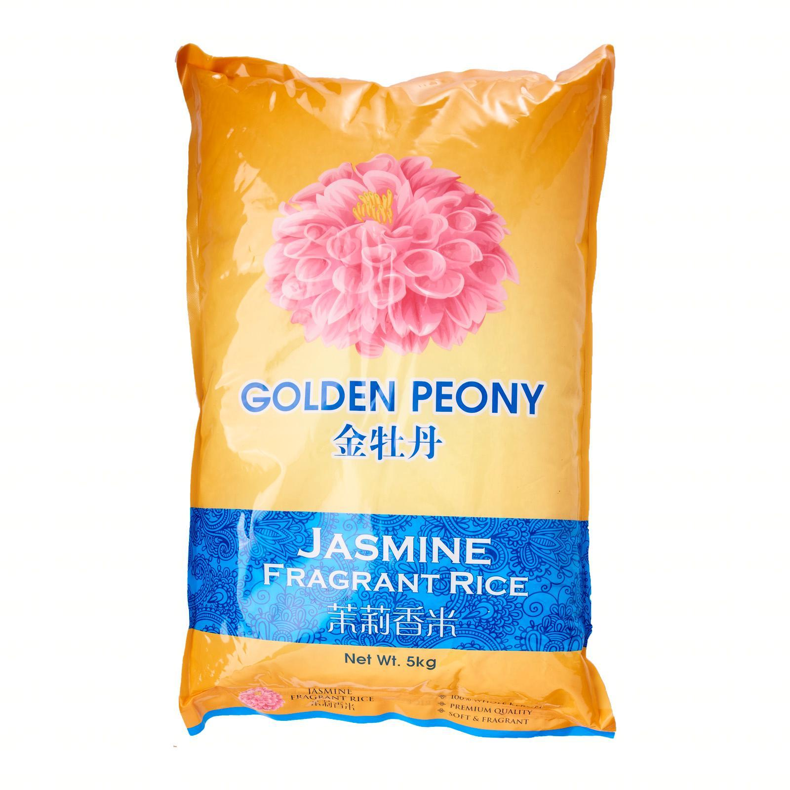 Golden Peony Jasmine Rice By Redmart.