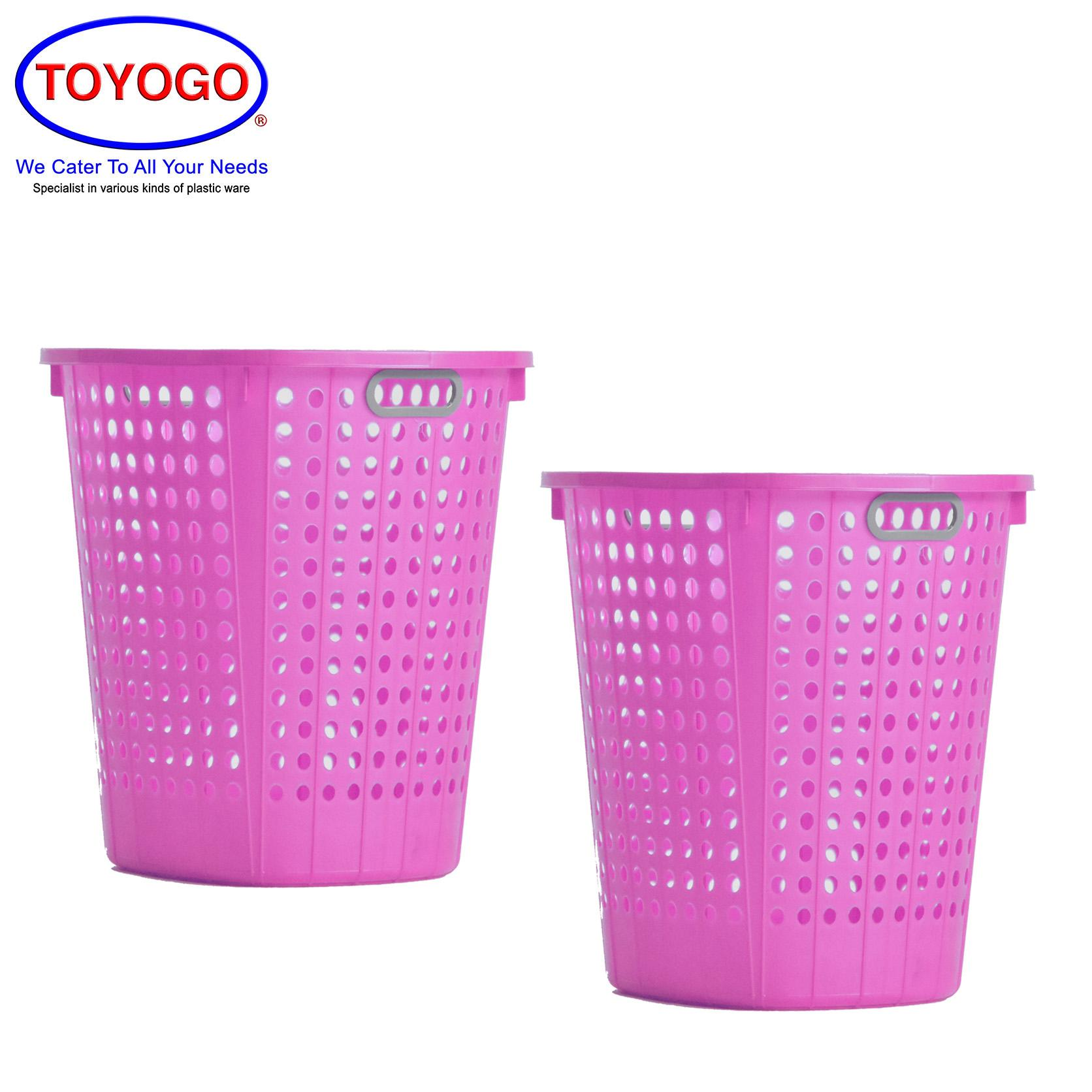 Toyogo Plastic Laundry Basket (Bundle of 2) (4317)