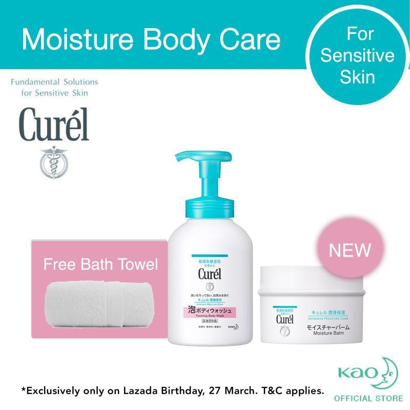 Buy Curel Moisture Balm 70g + Curel Instant Foaming Body Wash 480ml + FREE Bath Towel Singapore