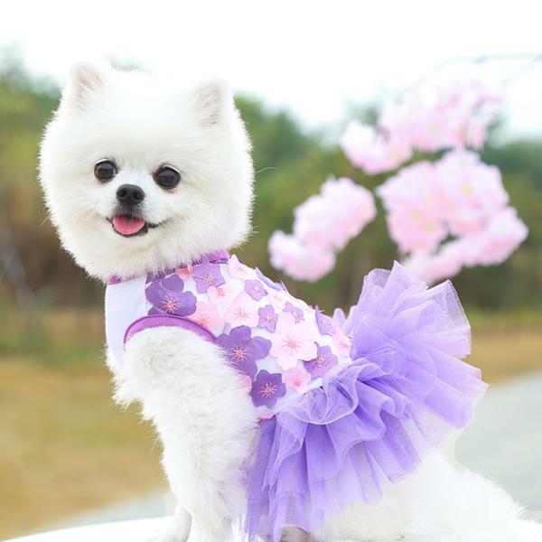 1 Chiếc Váy Công Chúa Cho Thú Cưng Váy Cưới Cổ Tròn Bằng Cotton In Hoa Nhiều Lớp Cho Chó Mèo Mùa Hè