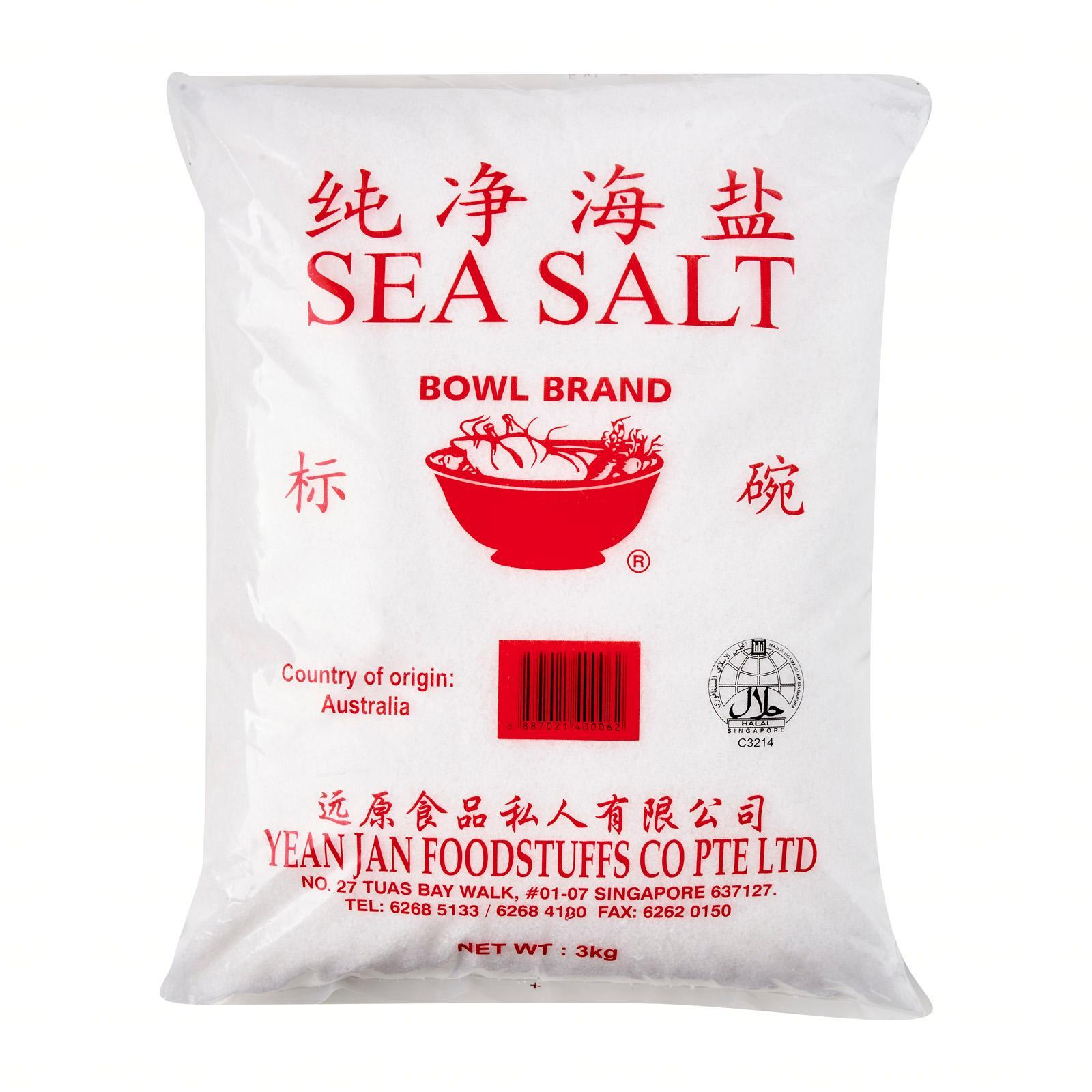 Premium Cooking Sea Salt - By FOOD SERVICE