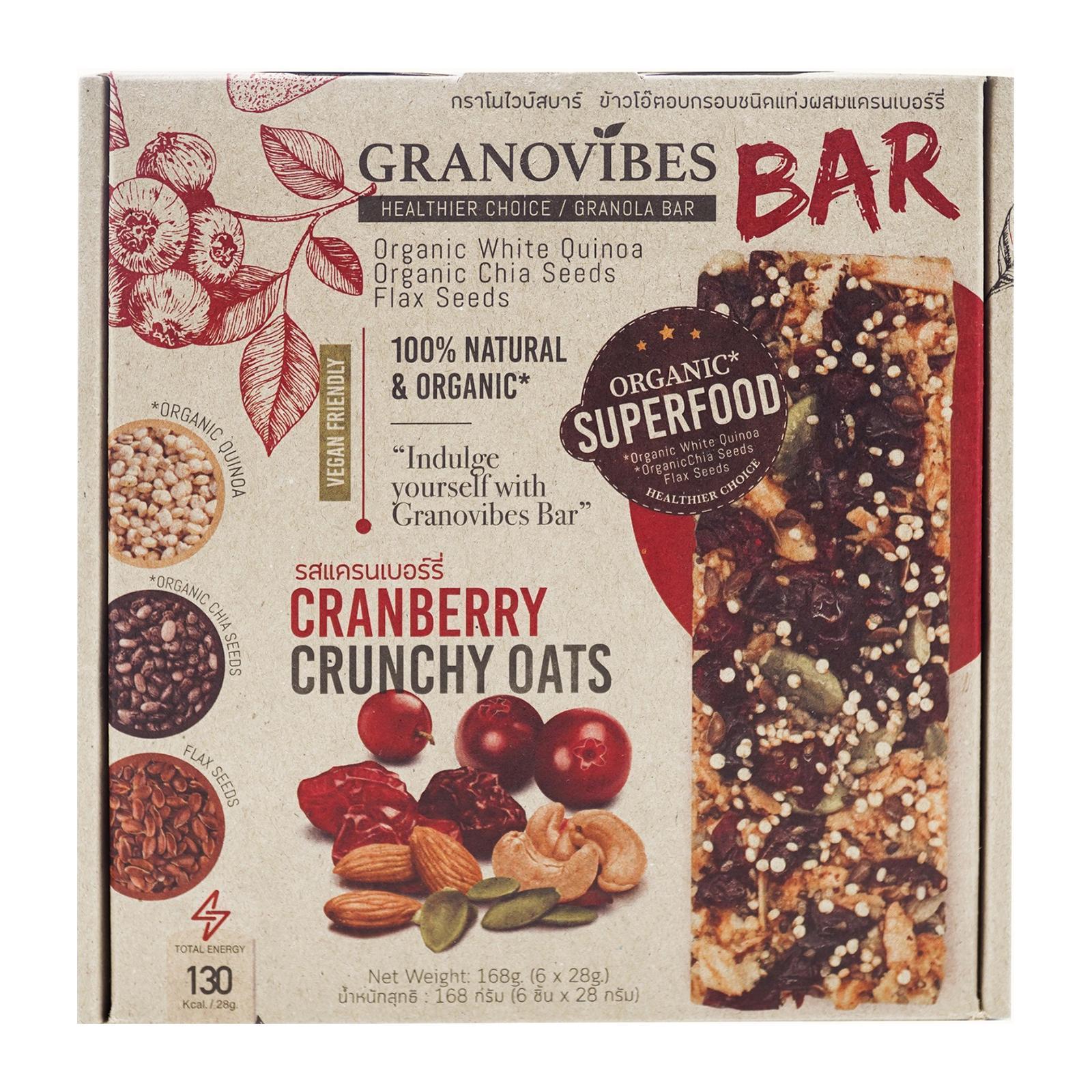 Granovibes Cranberry Crunchy Oats Granola