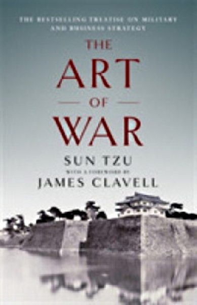 The Art of War (edited by James Clavell)