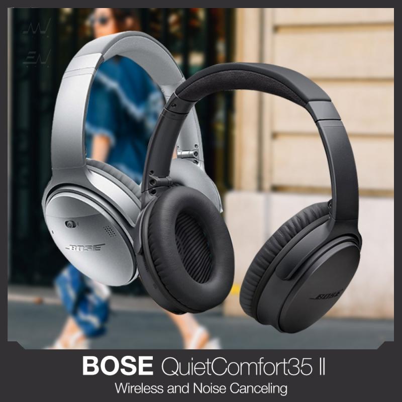 Bose_QuietComfort 35 wireless headphones II Singapore