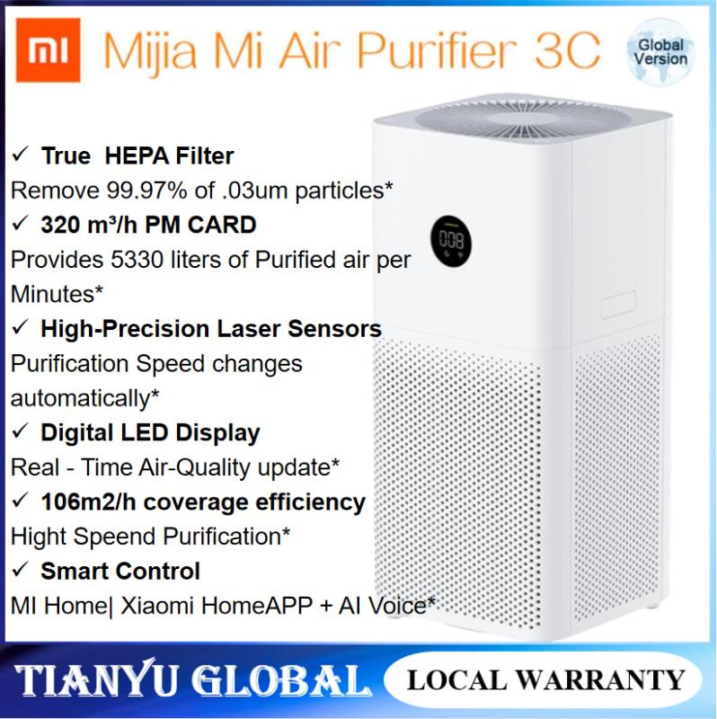 [Global Version] Xiaomi Air Purifier 3C Touch Screen Xiaomi Smart Air Purifier LED Display Smart Home Air Purifier Local Seller Singapore