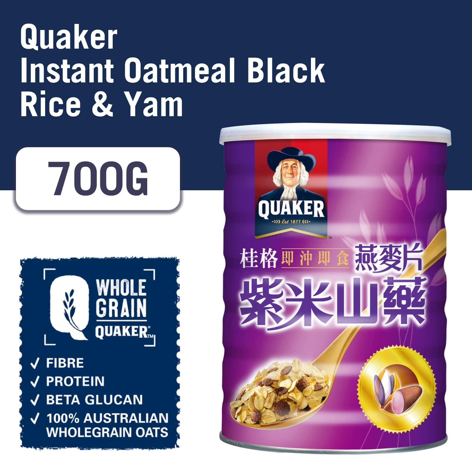 QUAKER Instant Oatmeal Black Rice and Yam (Tin)