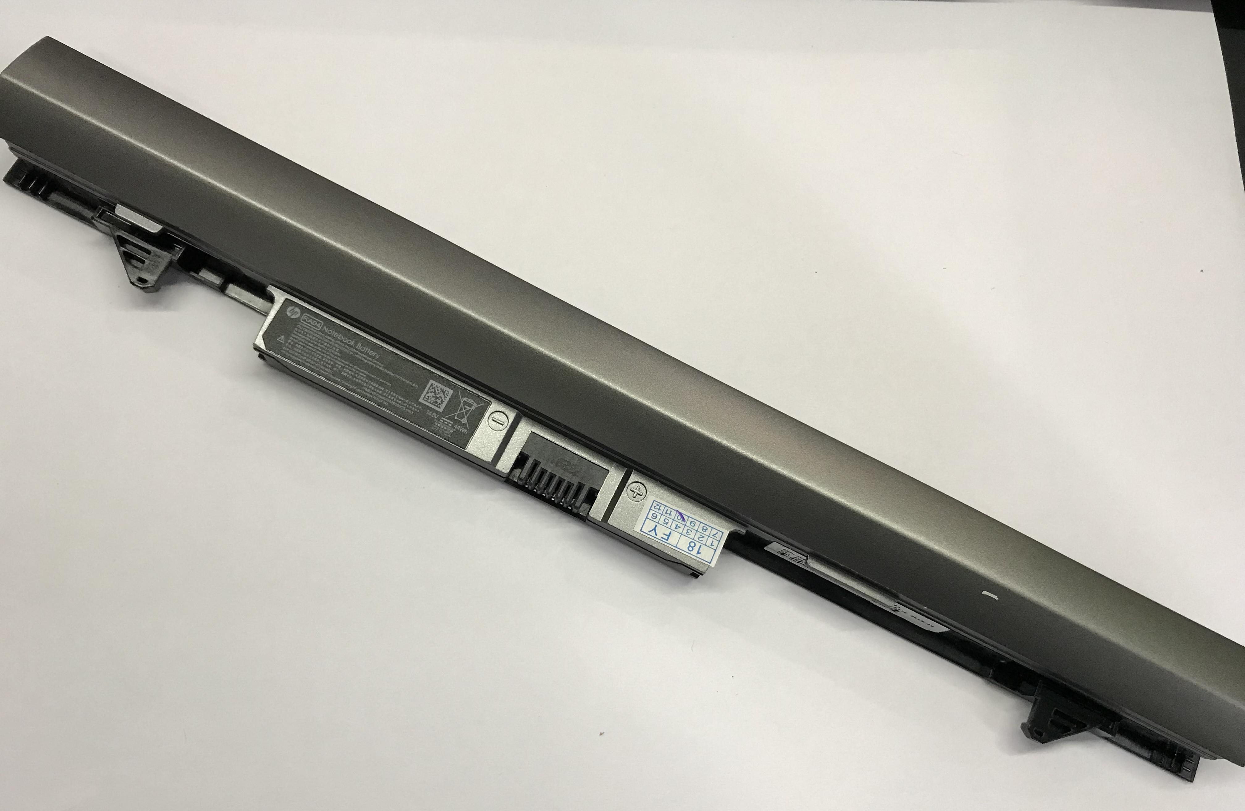 RA04 Battery (Compatible)