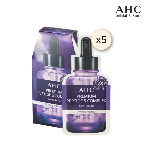 Buy AHC Peptide 5 Complex Skin Fit Mask 27ml X 5pcs Singapore