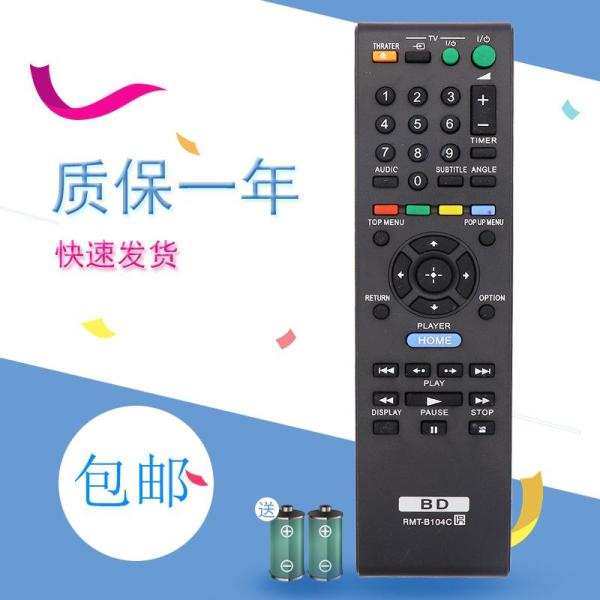 Application Sony BDP-S780 BDP-S590 S1100 S4100 S5100 Blueray DVD Remote Control