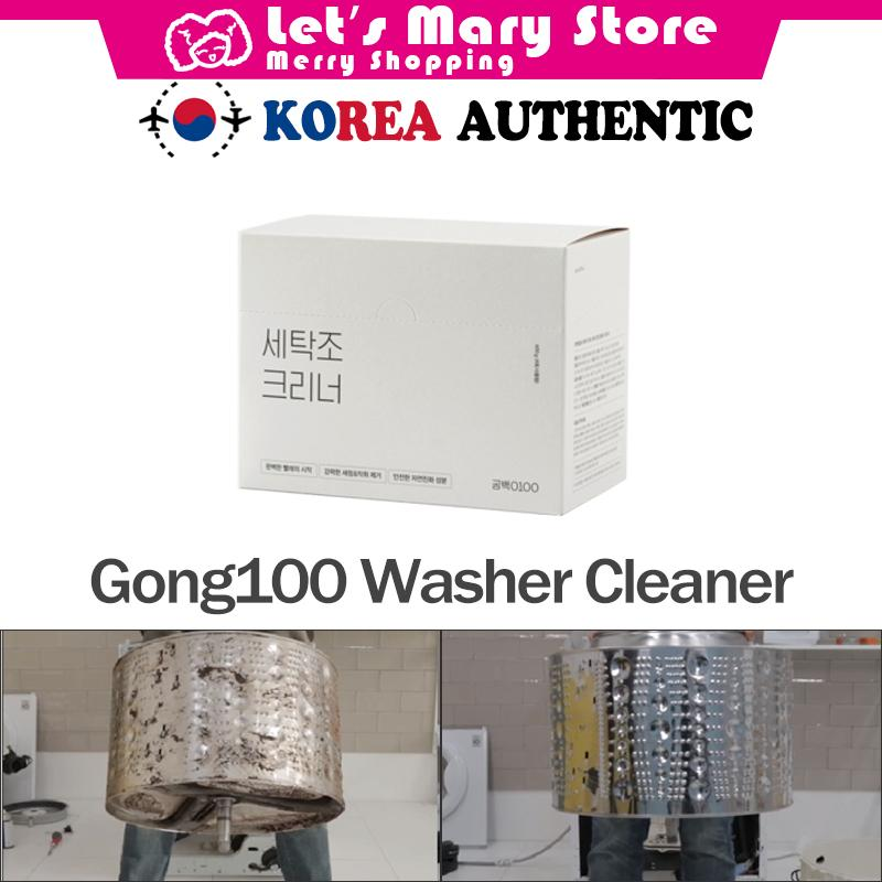 * Gong100 Washer Cleaner * Korea Authentic By Lets Mary Store.
