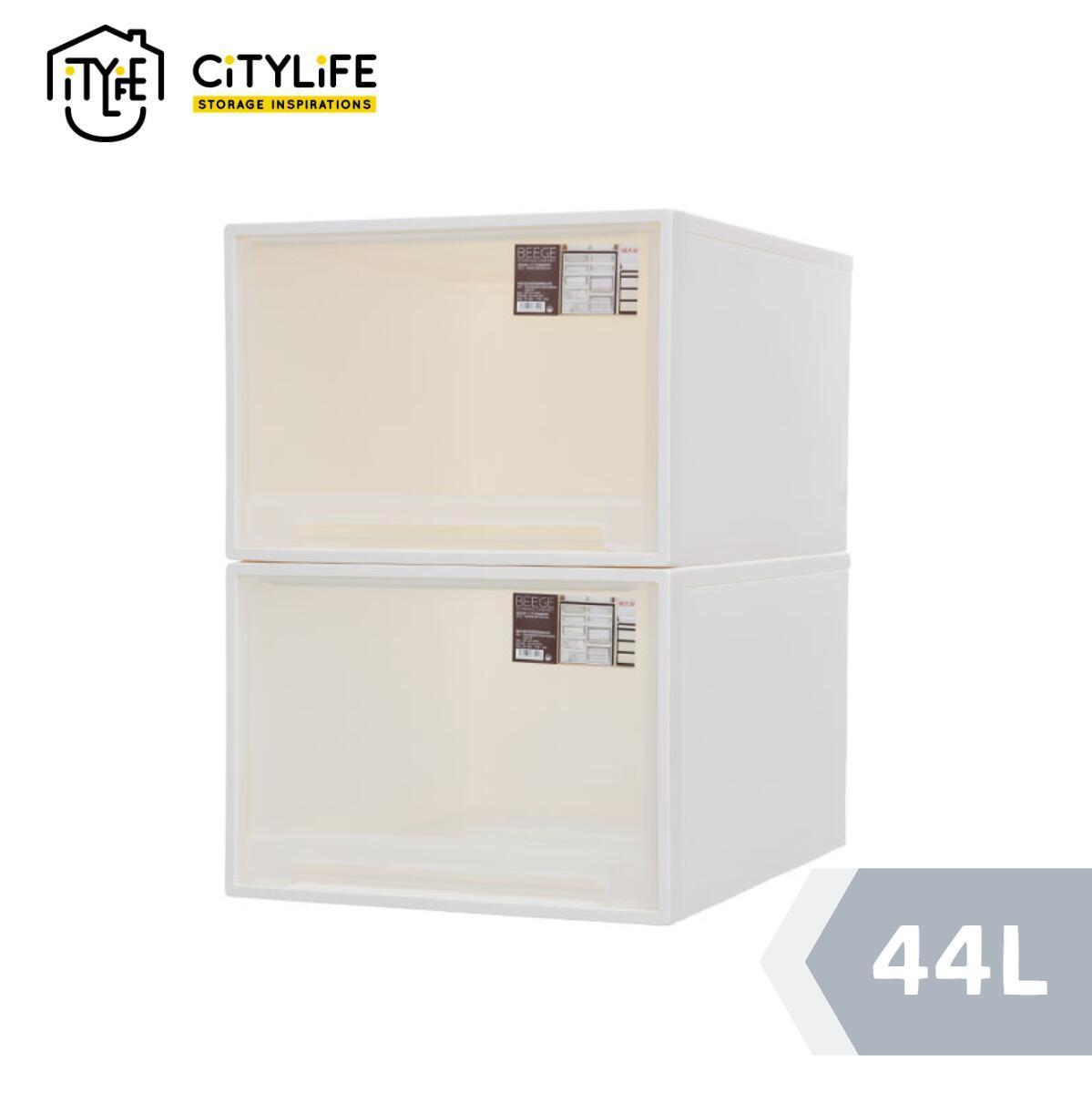 [Bundle of 2] Citylife Beege Single Tier Drawer 44L