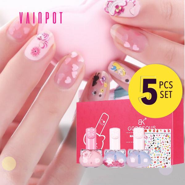 Buy [Vainpot-SG] BK Gorgeous - Non-toxic Water based Peelable Nail Polish 5 IN 1Set Singapore