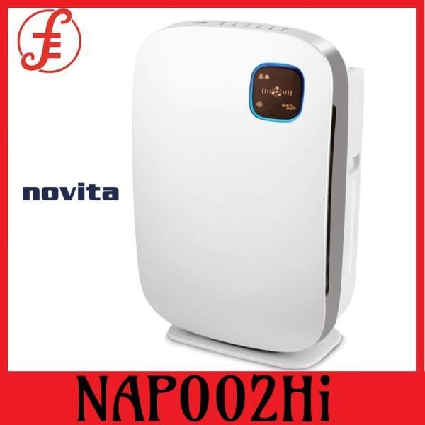 NOVITA NAP002Hi 3 IN 1 AIR PURIFIER (NAP002Hi) Singapore