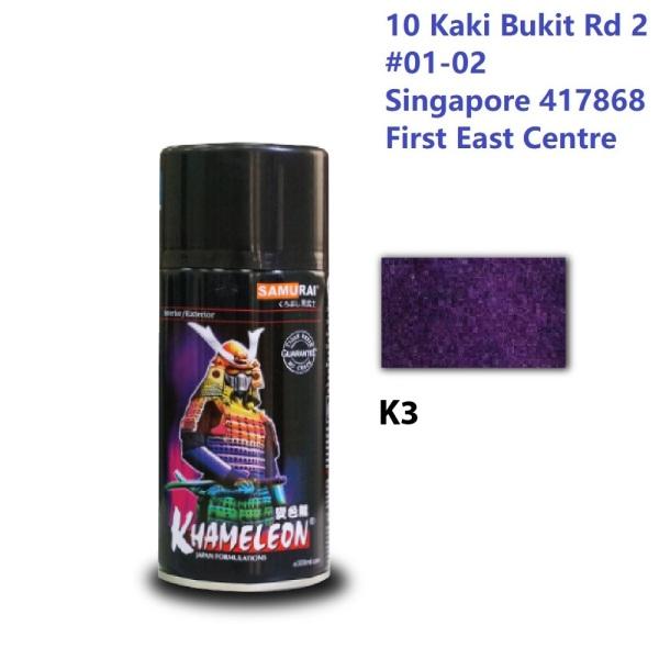 Samurai Paint Khameleon 3D Spray Paint (k1, K2, K3, K4, K5, K6, K7) 300ml
