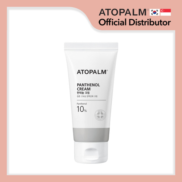 Buy Atopalm Panthenol Cream / Baby Cream / Moisturising and Soothing / Suitable for Sensitive Skin Singapore