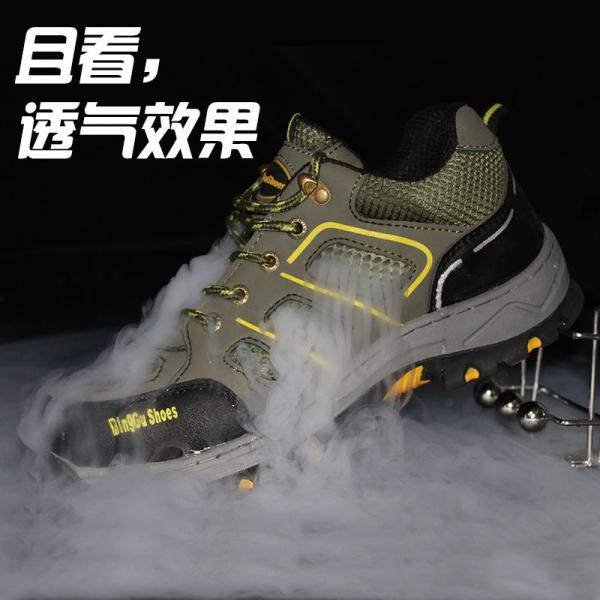 Safety Shoes Mens Anti-Smashing and Anti-Penetration Steel Head Lightweight, Breathable and Deodorant Wear Work Site Safety Shoes Four Seasons