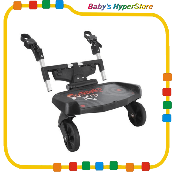 Baby Ace Universal Segboard / Buggy Board (H-Type) Singapore