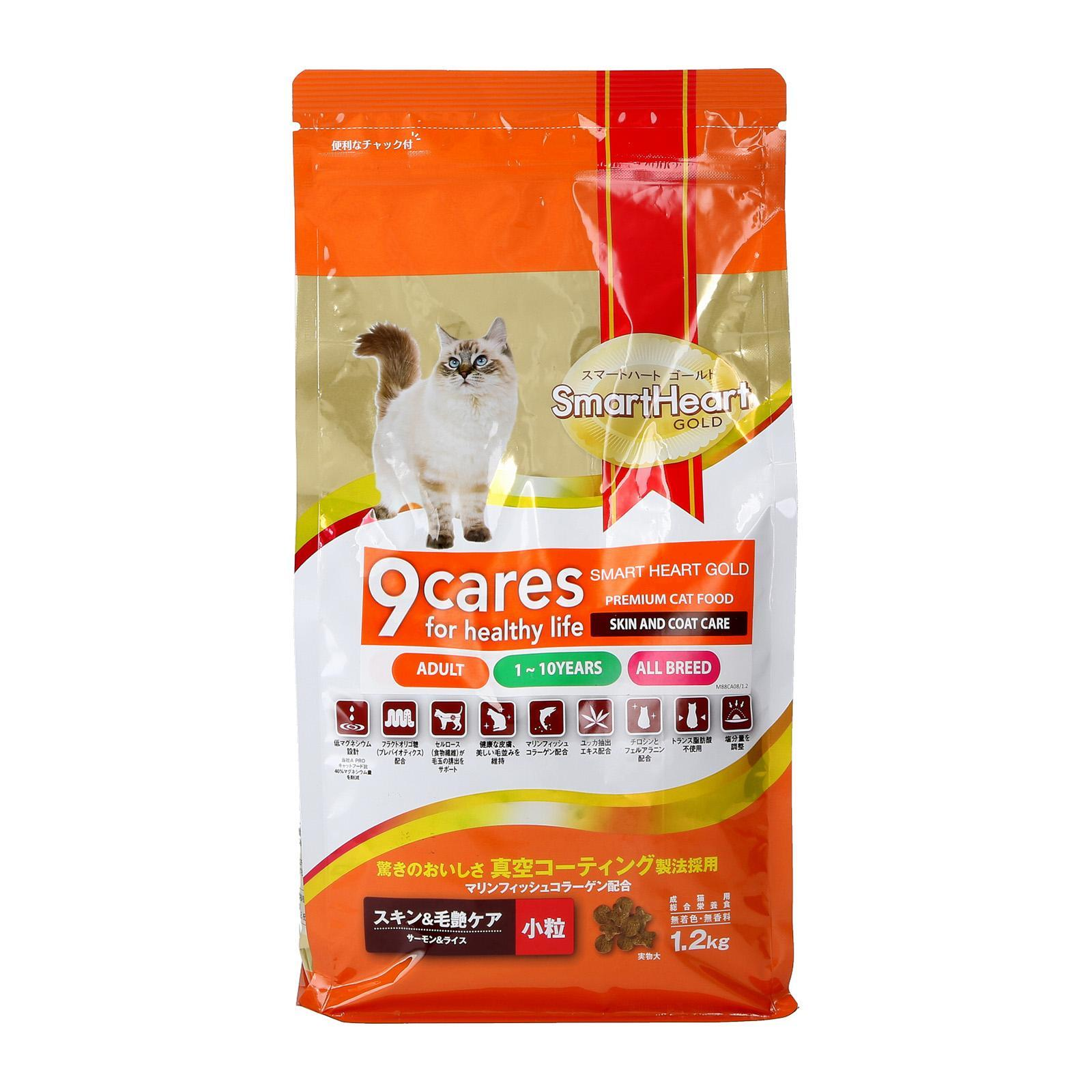 SmartHeart Gold 9 Cares Dry Cat Food Skin And Coat (Salmon And Rice Flavour)