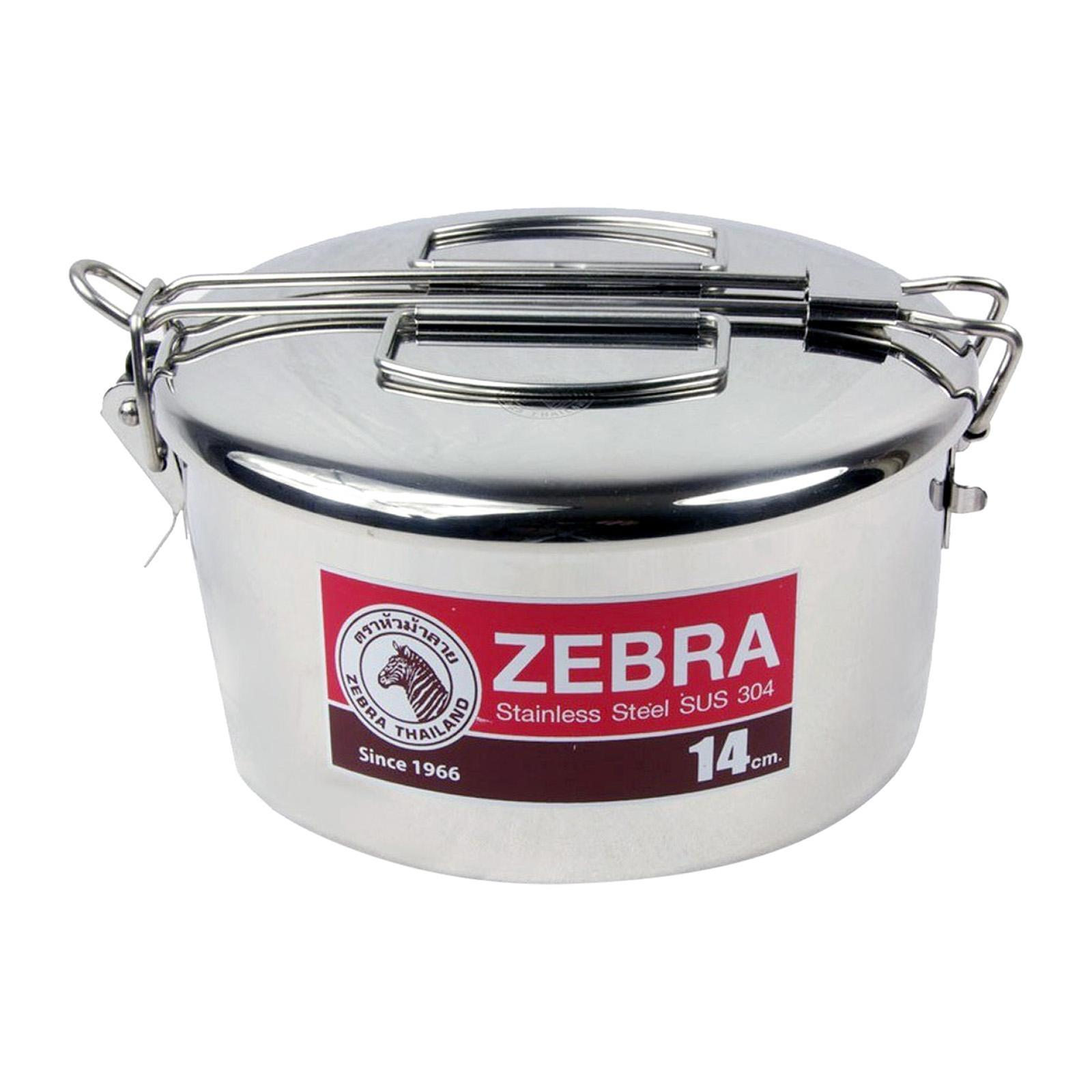 Zebra Stainless Steel Round Lunch Box With Inner Tray 14Cm - By ToTT