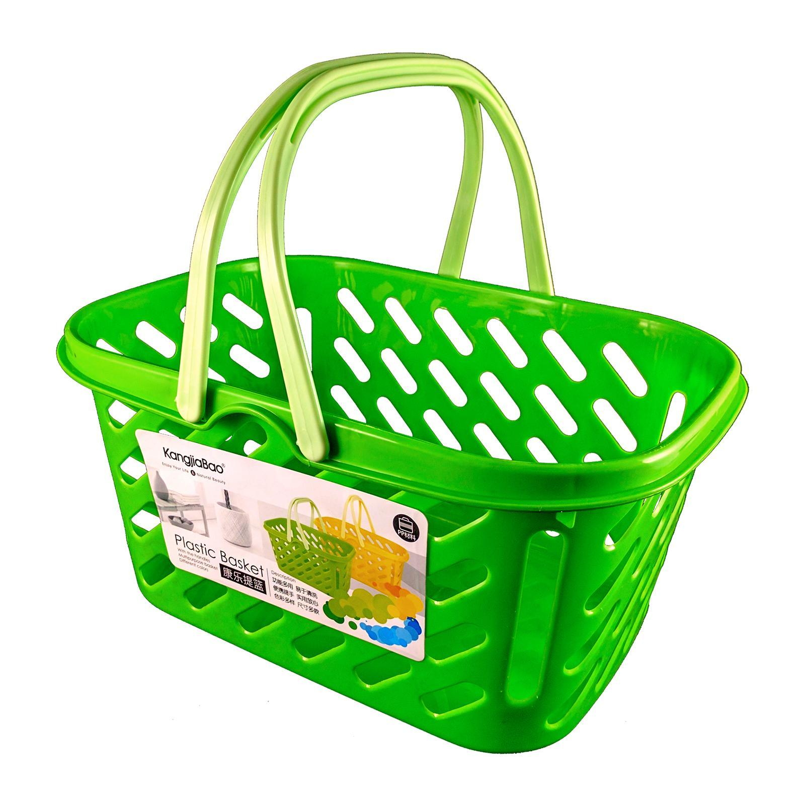 KangjiaBao Medium Plastic Multipurpose Basket With Handles 30.5x21x14.5 Cm (Green)