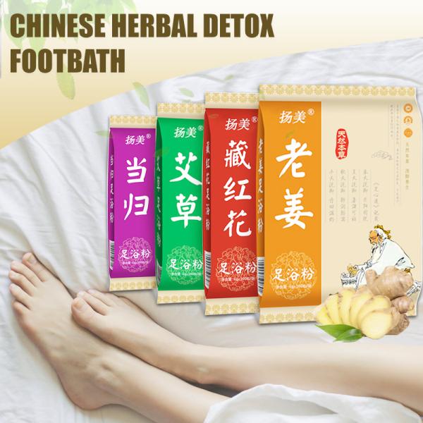 Buy *Bundle of 2* READY STOCK Premium Chinese Herbal Footbath Powder 100 sachet Home Foot Spa Soak Feet Relax Body Mind Singapore