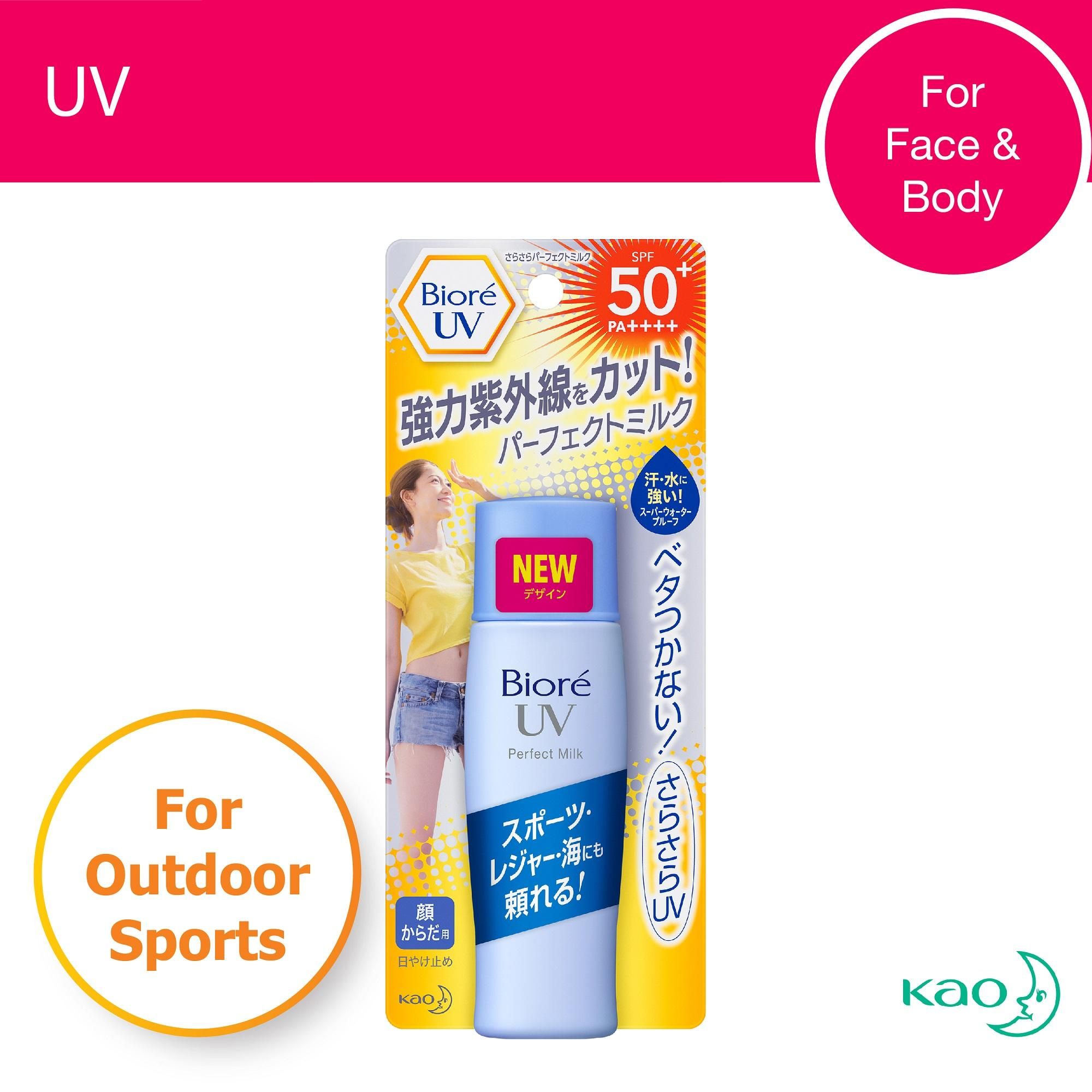 Biore Uv Perfect Milk Spf 50 Pa++++ 40ml By Kao.