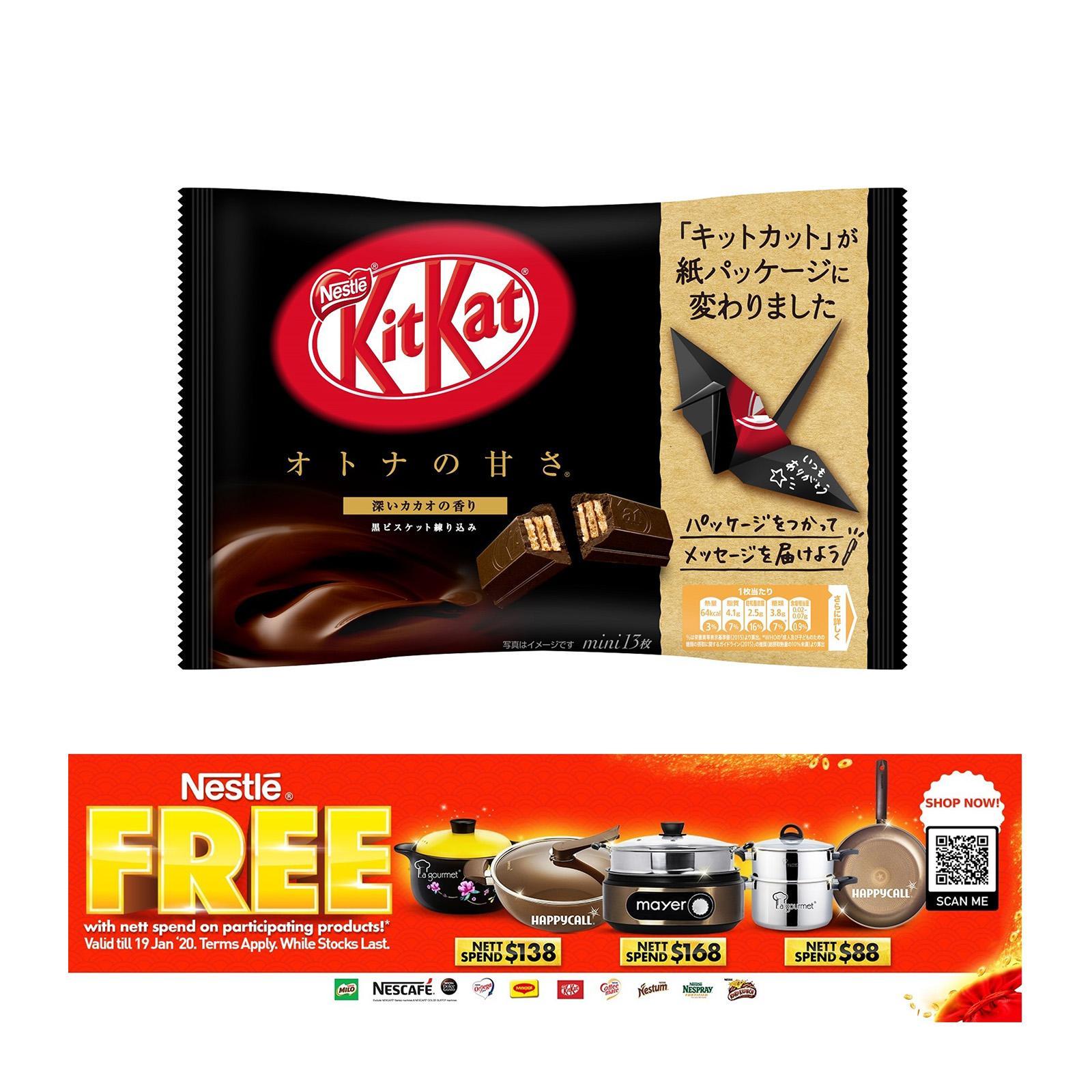 NESTLE KIT KAT Mini Otoama Dark Chocolate