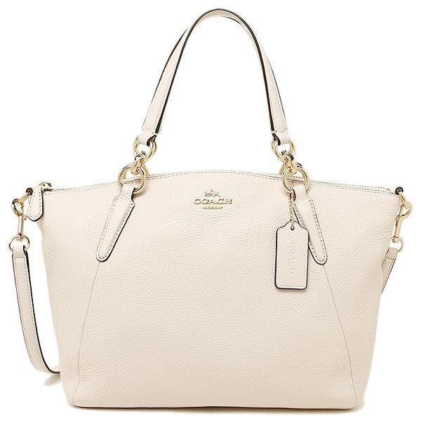 34b90e1852 Coach Pebble Leather Small Kelsey Satchel Crossbody Shoulder Bag Handbag  Chalk White   F36675 + Gift