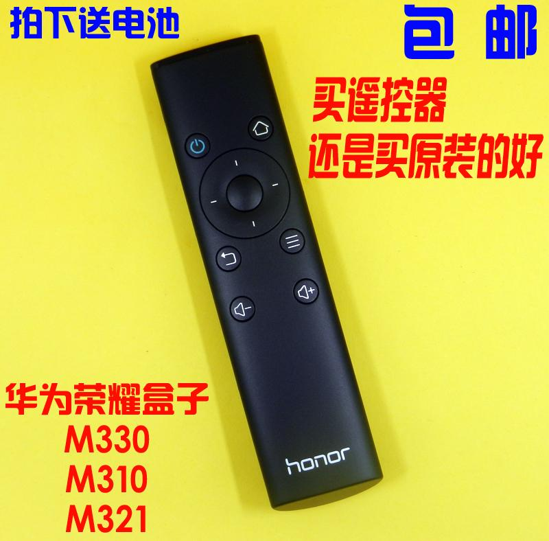 Huawei Honor Box Infrared Remote Controller Suitable for Standard M321 M330 Original Factory Origional Product