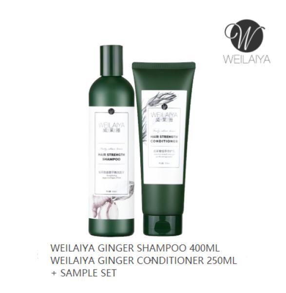 Buy WEILAIYA Shampoo 400ml + Conditional 250ml Singapore