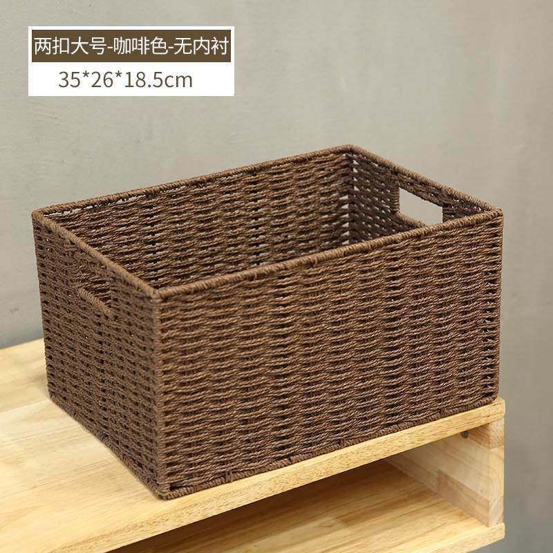 Weaved Storage Basket Tabletop Toys Debris Snacks Key Storage Box Storage Basket Dormitory Storage Basket Rattan Frame