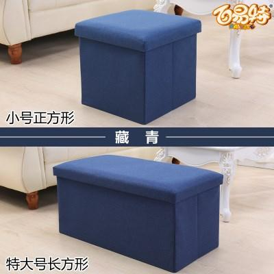 Storage Box Cool Bench Long Article Sofa Stool Storage Stool Cloak Room Stool Household Cotton Cloth Fashion Bench